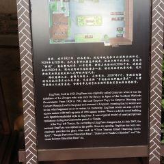 징위안(정원) 여행 사진