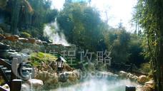 崇阳浪口森林温泉