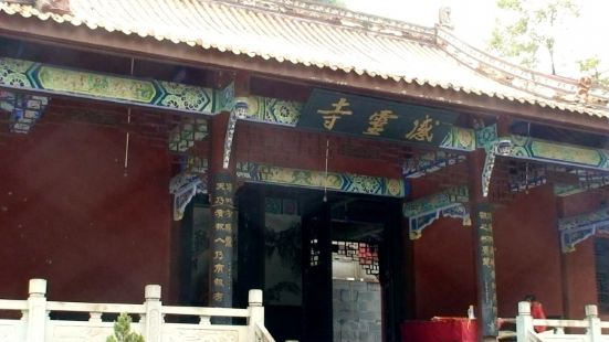 Ganling Temple