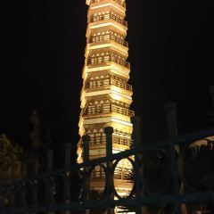 Huiguang Tower User Photo