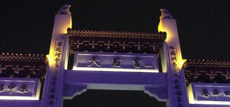 媽祖文化園3