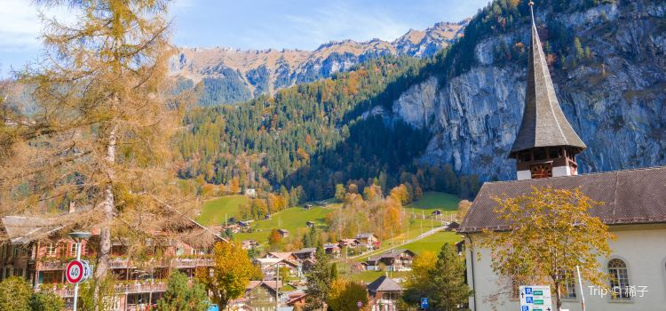 Lauterbrunnen Village1