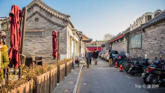 Wudaoying Alley
