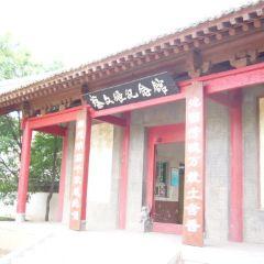 Caiwenji Memorial Hall User Photo
