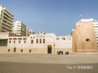 Sharjah Castle Museum