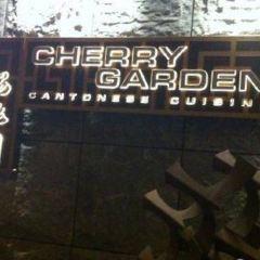 Cherry Garden User Photo