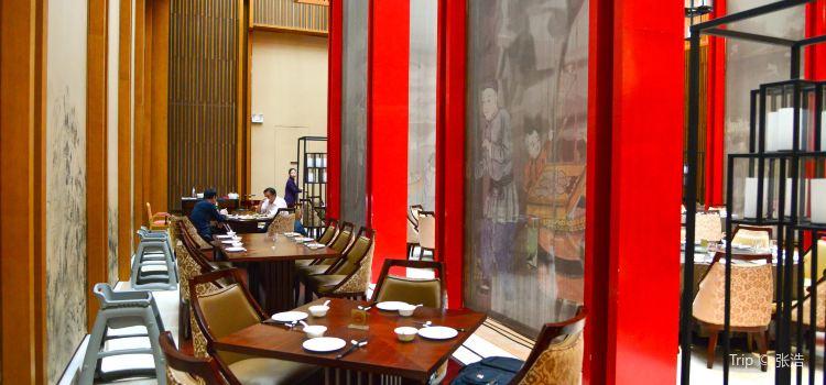 Lan Sheng Xuan Chinese Restaurant2