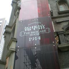 Jinhuaguan User Photo