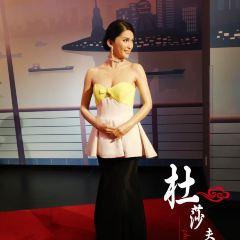 Madame Tussauds Shanghai User Photo