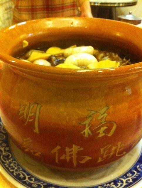 Fu Yuan Tai Cai Shi Guan