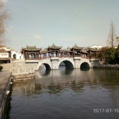 三河古鎮用戶圖片