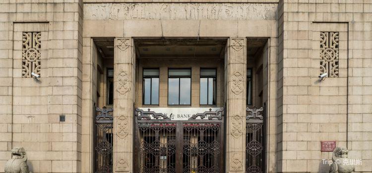 Bank of China1