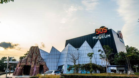 SOS Museum