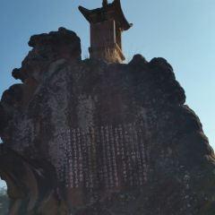 石鐘山石窟用戶圖片
