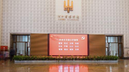 Hebei Provincial Museum