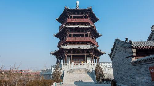 Weizhou Office