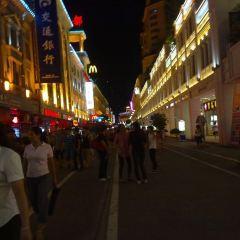 上饒步行街用戶圖片