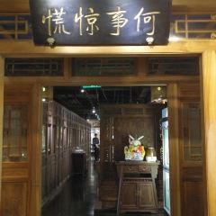 TuYe Beijingcai (YanSha JinJie) User Photo