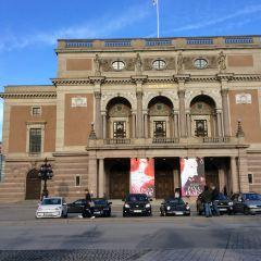스톡홀름 콘서트 홀 여행 사진