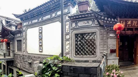 Long Xing Yuan