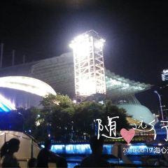 Haixinsha Yayun Park User Photo
