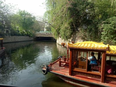 趵突泉景區遊船