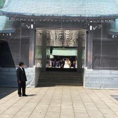 Meiji Jingu User Photo