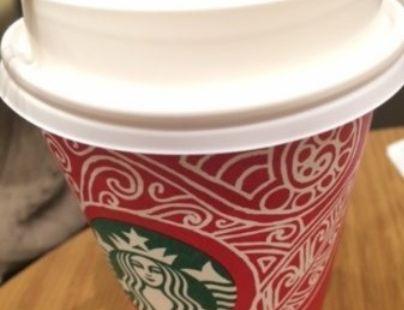 Starbucks Coffee Kitte Hakata