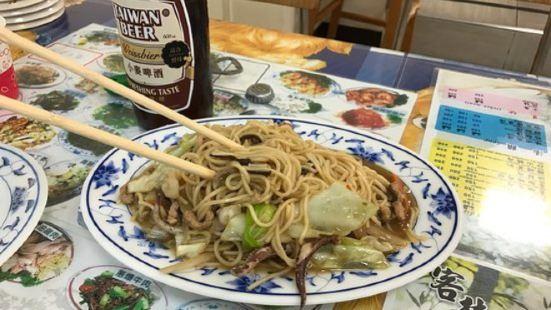 Ke Lin Shan Seafood