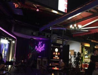 小熊村咖啡館 - 成都路