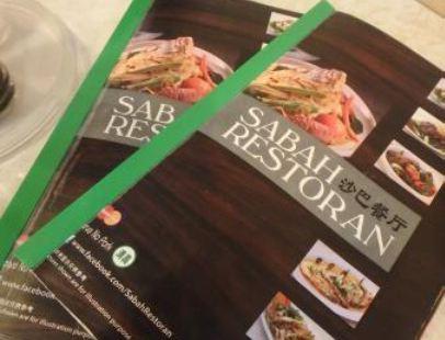 Sabah Restoran
