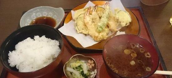 Japanese Restaurant Kimi