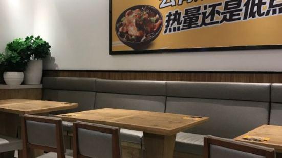 老娘舅 去骨烤魚飯(水平方店)