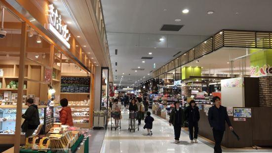 ポムの樹Jr.(イオンモール旭川駅前店)