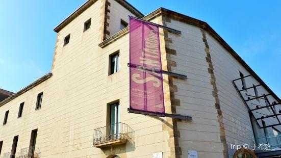 聖莫尼卡藝術中心