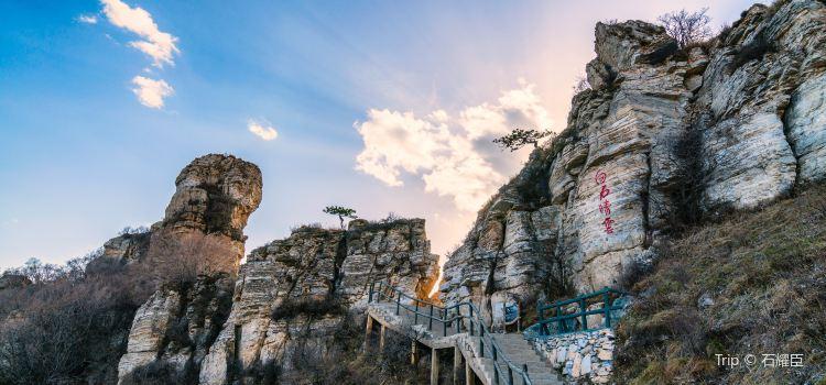 Baishishan World Geopark3