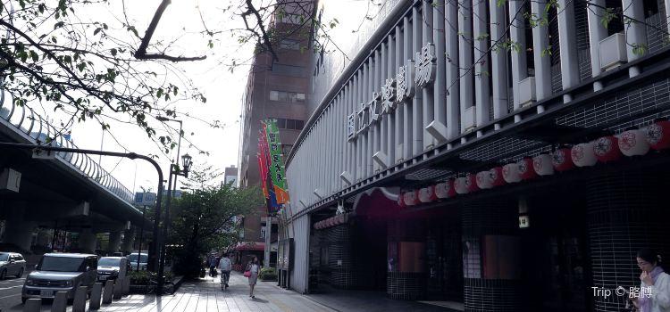 국립 분라쿠 극장3