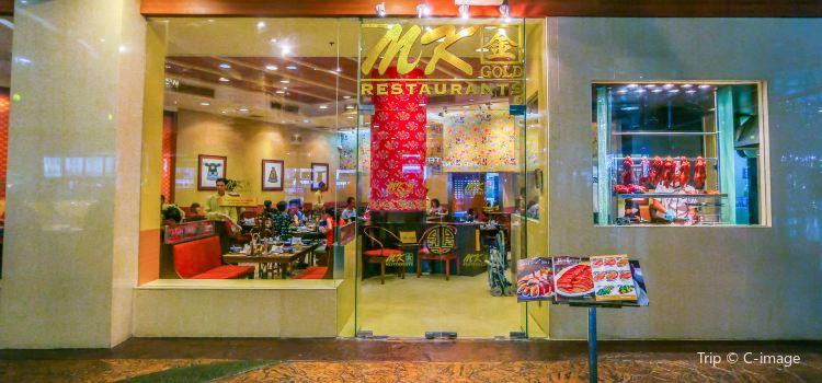 MK Gold Restaurant3