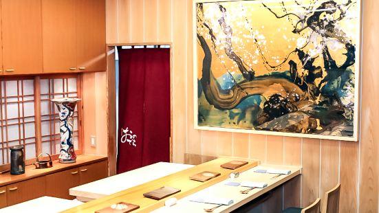Sushi Ginza Onodera