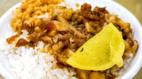 Si Fang a Jiu Minced Pork Rice