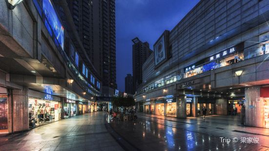 South Street Commercial and Recreational Tourism Zone