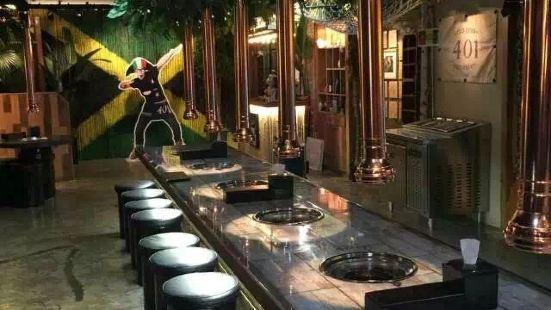 Loco Quan 401 Restaurant