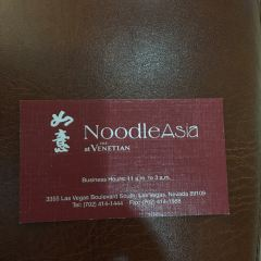 Noodle Asia User Photo