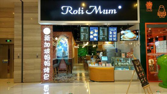 新加坡媽媽烤包(皇城恒隆廣場店)