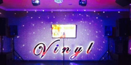 Karaoke Vinyl