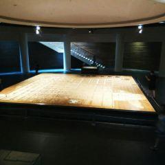 Xi'an City Museum User Photo