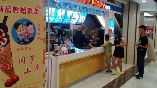 DF冰激淋(新天星店)