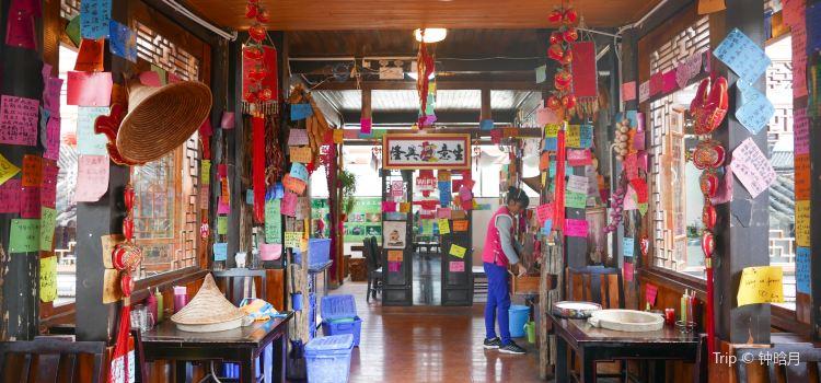 Shi Guo Yu · Shan Zhen Restaurant