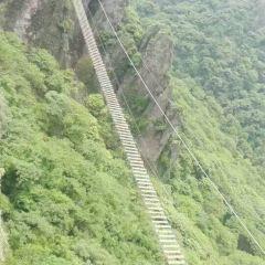 Maren Qifeng Scenic Area User Photo