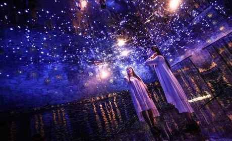 5D Starry Sky Illusion Museum
